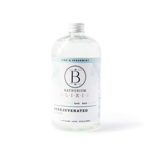 NEW PINE, CEDARWOOD AND PEPPERMINT BE REJUVENATED BUBBLE BATH OIL BATHORIUM